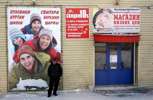 IMG_6367 Butikk i Murmansk sentrum