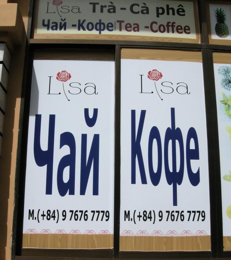 En kopp te eller kaffe, det kan du få servert på både vietnamesisk, russisk og engelsk. Foto: Hilde Kat. Eriksen