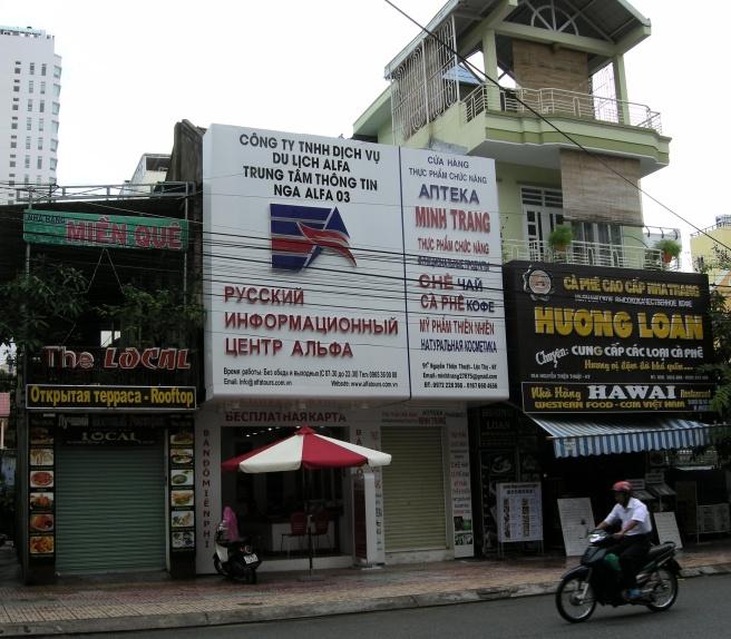 Russisk informasjonssenter - et av mange i Nha Trang. Foto: Hilde Kat. Eriksen